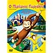 O Periergos Yiorgakis - Curious George - DVD (PAL / Zone 2) In Greek