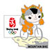 Beijing 2008 Yingying Mountain Bike Olympic Sports Pin