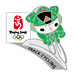 Beijing 2008 Nini Track Cycling Olympic Sports Pin