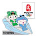 Beijing 2008 Beibei / Nini Rowing Olympic Sports Pin