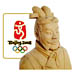 Beijing 2008 Sculpted Terra Cotta General Olympic Pin