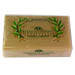 Natural Greek Olive Oil Soap - Papoutsanis 250g
