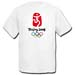 Beijing 2008 White Tshirt Clearance 30% off